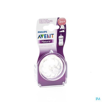 Avent Natural Zuigspeen Variabel 1